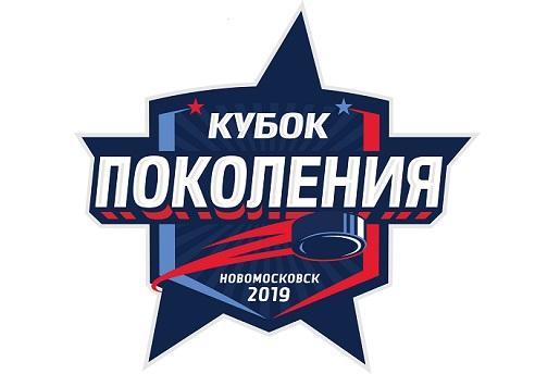 На Кубке Поколения-2019 Брянск представит Роман Солдатов